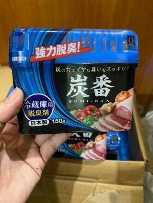 Hộp khử mùi tủ lạnh Sumi ban 150gram made in JAPAN khử mùi siêu hiệu quả