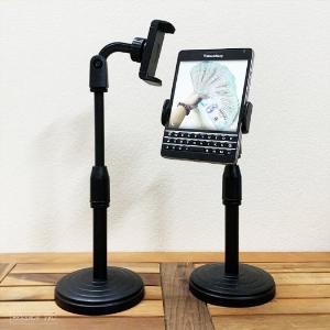 Chân đế để bàn cho micro, điện thoại Microphone Stands L7