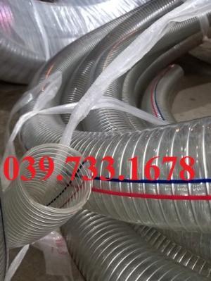 Ống nhựa mềm lõi thép phi 34 giá tốt giao hàng toàn quốc