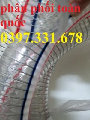 Ống nhựa PVC lõi thép phi 38 mới 100% giá ưu đãi