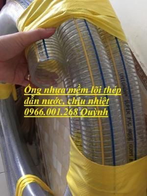 Phân phối ống nhựa PVC lõi kẽm, ống nhựa mềm lõi thép phi 100,phi 110,phi 120,phi 150,phi 200 giao hàng toàn quốc