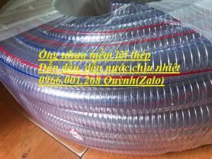 Ống nhựa xoắn kẽm , ống nhựa lõi thép phi 76,phi 90,phi 100 ,phi 110,phi 120,phi 150,phi 200 giá rẻ