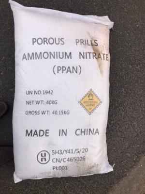Ammonium nitrate (NH4NO3) – Trung Quốc