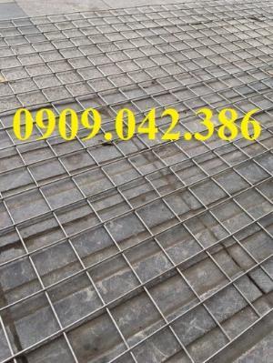 2021-09-26 10:15:52  5  Mua lưới hàn inox 304 ở đâu, thông số lưới hàn inox, báo giá lưới hàn inox, 150,000