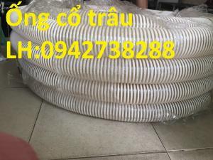 Ống gân nhựa PVC cổ trâu màu xanh,trắng dùng để hút chân không.