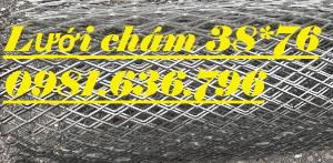 Lưới thép dập giãn mắt 15mm*30mm giá rẻ nhất.
