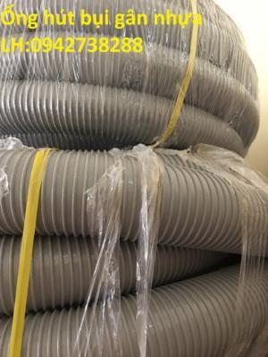 Ống hút bụi gân nhựa phi 114 hàng có sẵn