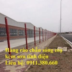Hàng rào lưới mạ kẽm sơn tĩnh điện - mới 100%, đa dạng kích thước