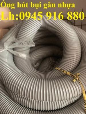 Địa chỉ bán ống hút bụi gân nhựa phi 90, phi 100 dùng trong nhà máy, xưởng sản xuất