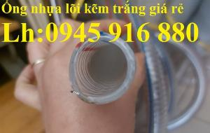 Mua ống nhựa lõi thép phi42, phi48, phi50, phi60, phi76, phi90, phi100 dẫn nước, dẫn xăng dầu