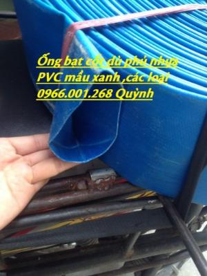 Ống bạt xả nước Chile , ống nước cốt vải phủ nhựa phi 200, phi 150,phi 125,phi 100 cuộn 50m