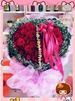 Hoa tươi tình yêu - Ngọn Lửa Tình Yêu TY074