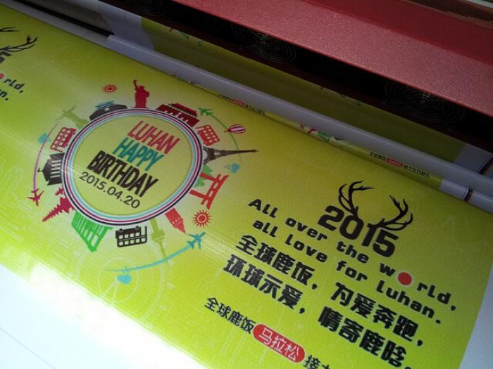 In banner cầm tay chương trình sự kiện, họp fan Kpop
