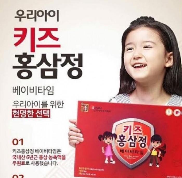 hồng sâm Hàn Quốc cho trẻ em