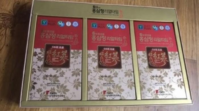 Hồng sâm Hàn Quốc giá bao nhiêu?