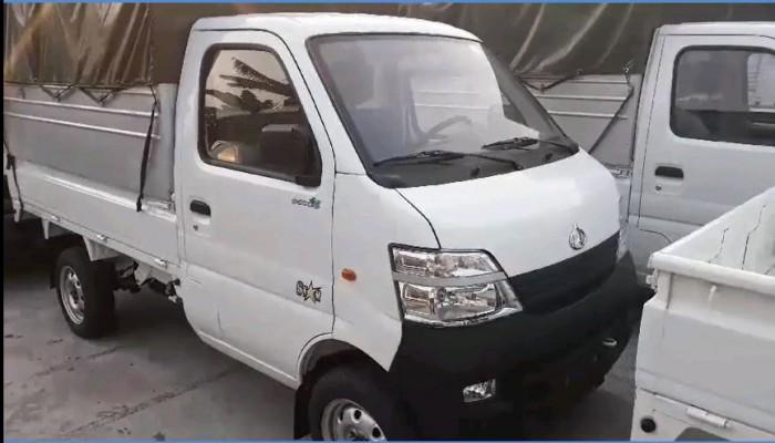 Xe tải nhỏ Veam Star tải trọng 760kg