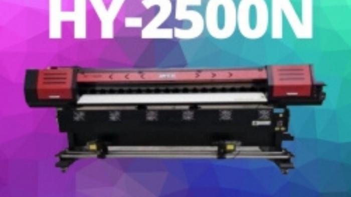 Máy in HY-2500N