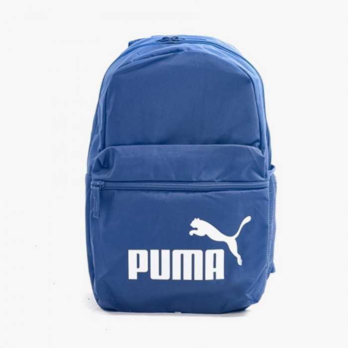 Balo học sinh Puma