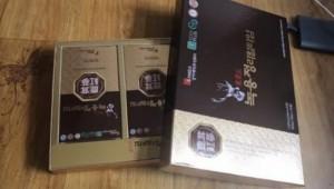 Tác Dụng Hồng Sâm Hàn Quốc Đối Với Sức Khỏe