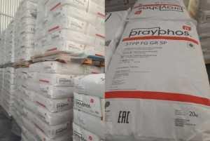 Giá phụ gia thực phẩm Sodium Tripolyphosphate (STPP)